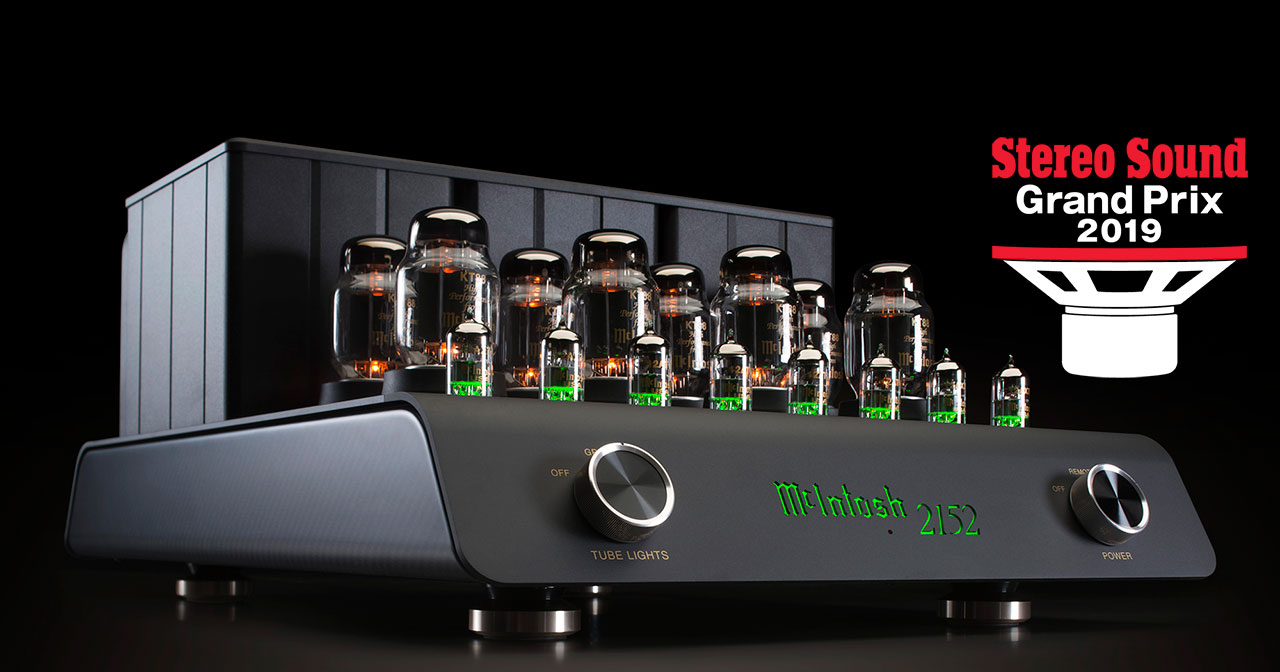 McIntosh MC2152 Amplifier Stereo Sound Grand Prix Award 2019
