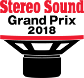 Stereo Sound Grand Prix 2018 logo